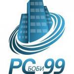 Р.С БОБИ 99